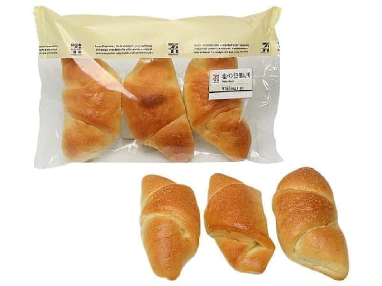 セブン-イレブン「塩パン(3個入り)」