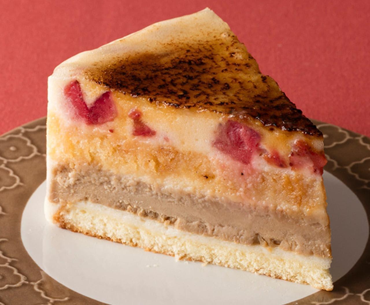 シャトレーゼ「苺とダージリンのシブースト」