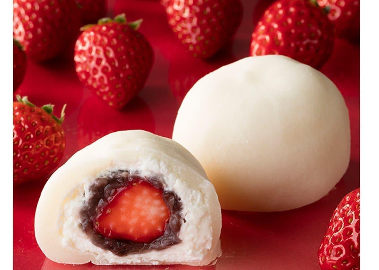 シャトレーゼ「一粒苺のホイップクリーム大福」