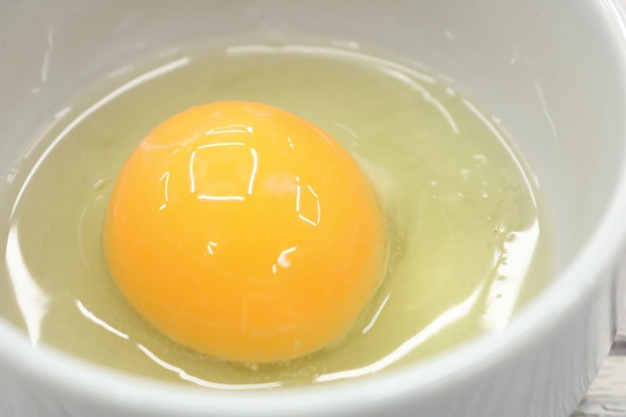 冷凍卵の卵かけご飯