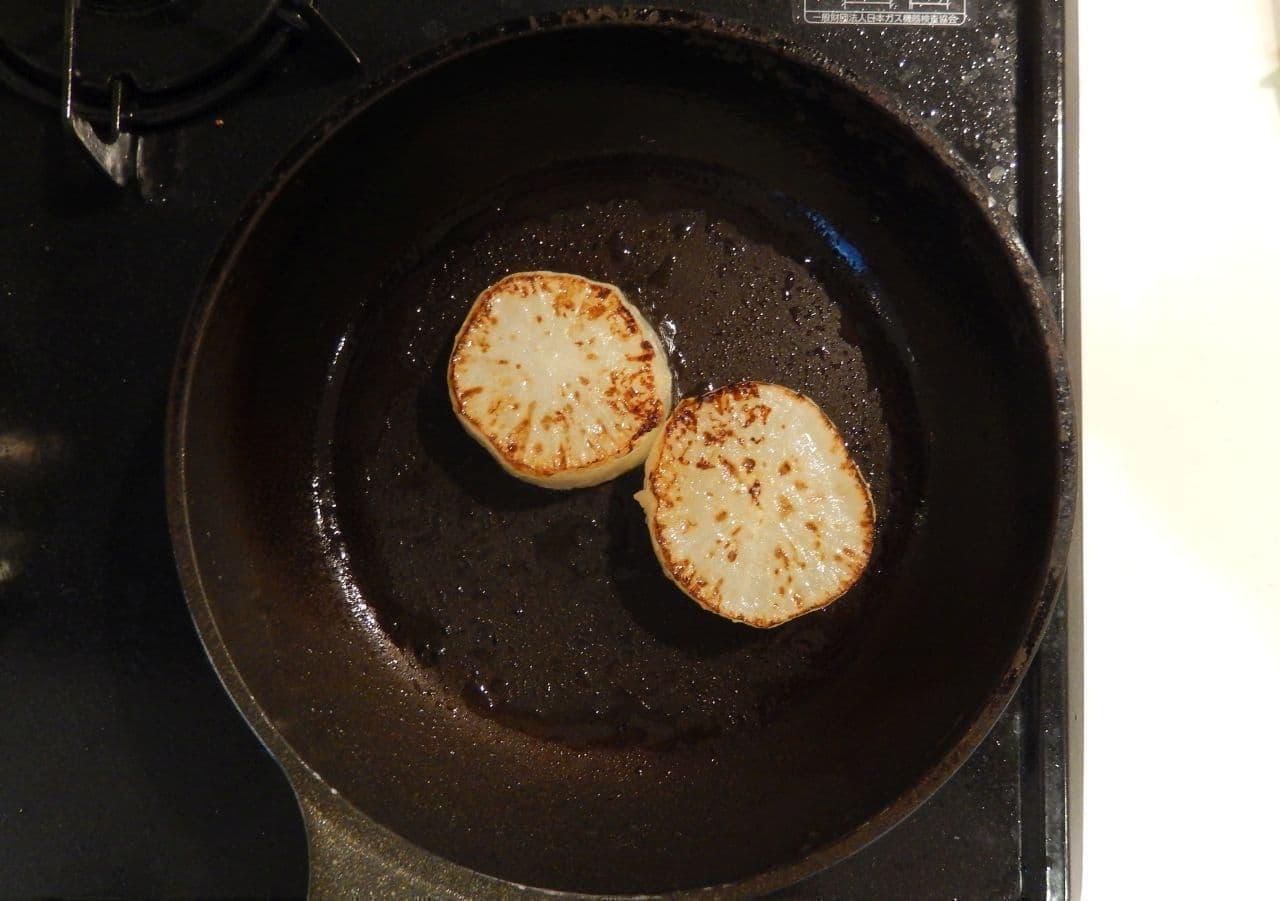 大根のガーリックバターステーキ