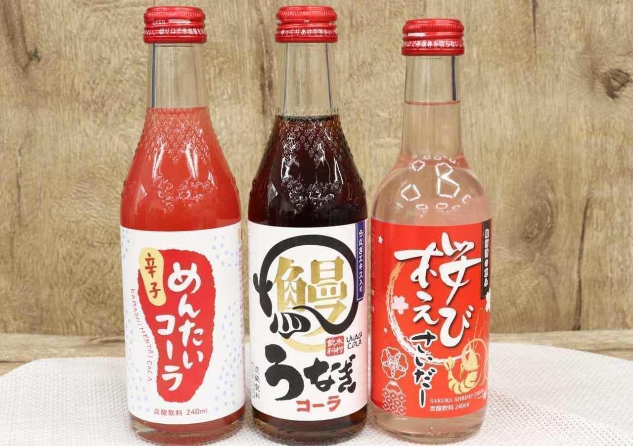 木村飲料のサイダーとコーラ