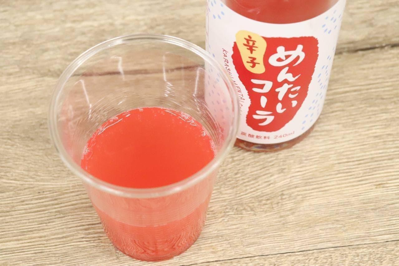 木村飲料「辛子めんたいコーラ」