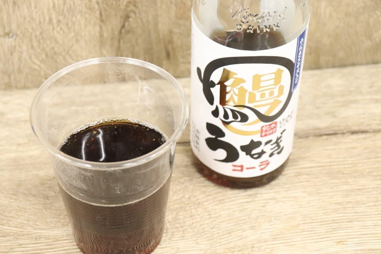 木村飲料「うなぎコーラ」