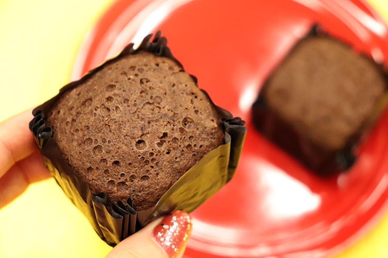 ローソン「プロテイン入りチョコ蒸しケーキ」