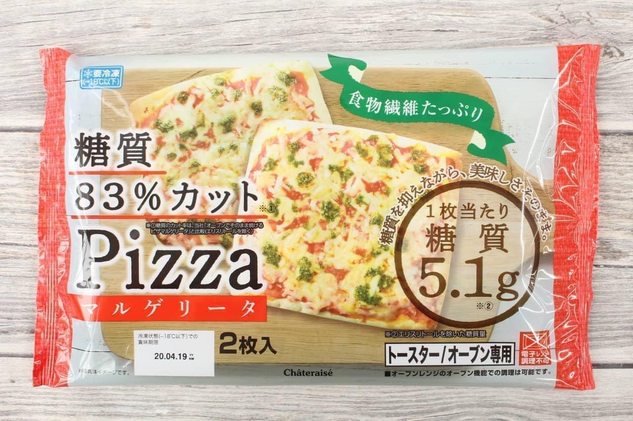 シャトレーゼの糖質カットピザ