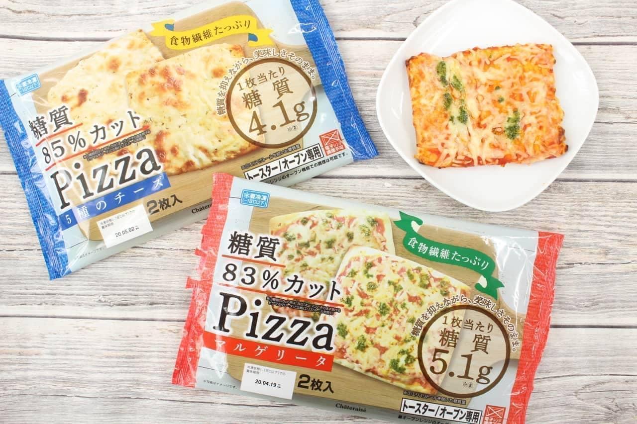 シャトレーゼ糖質カットピザ