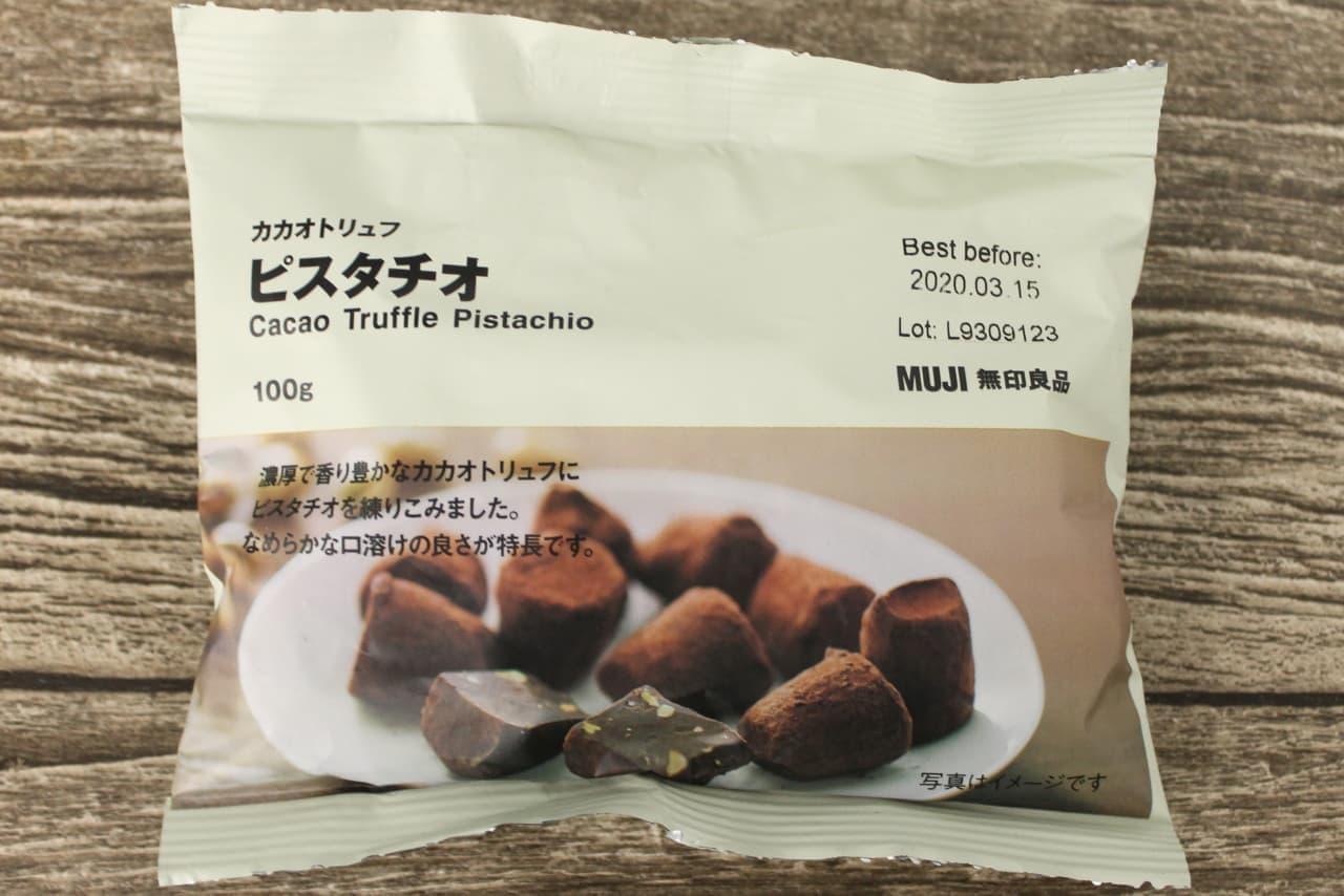 無印「カカオトリュフ」4種食べ比べ