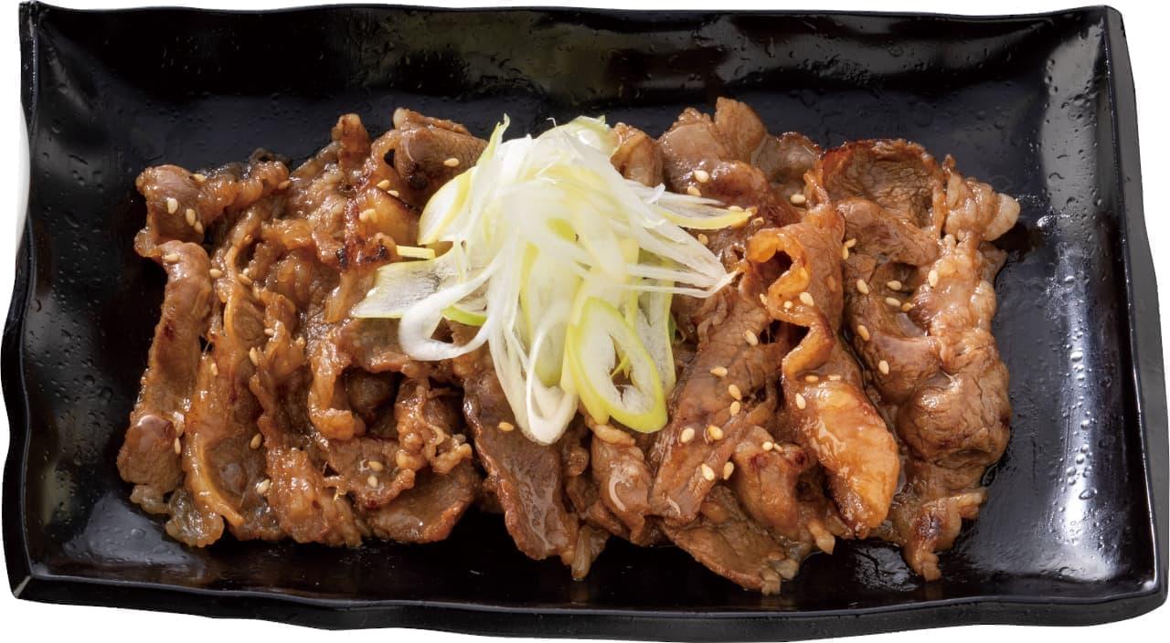 吉野家、「牛皿」にもうひとつおかずつけた「W定食」