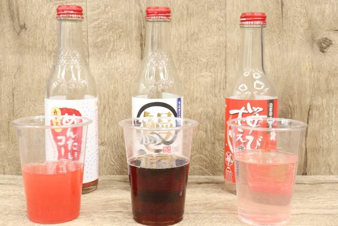 木村飲料のサイダー3種