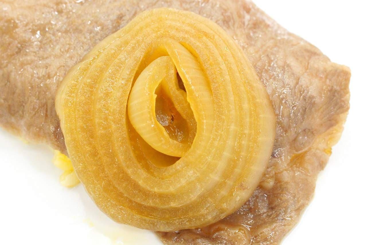ヤザワミート「一流のための牛丼」の玉ねぎ