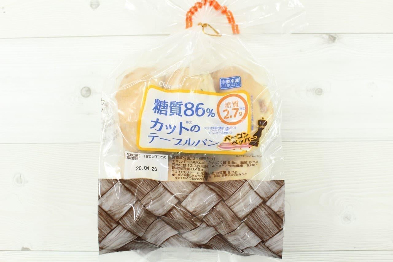 シャトレーゼの糖質カットパン