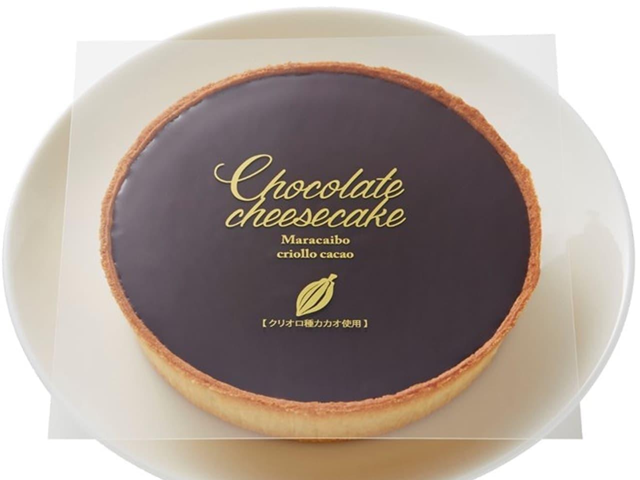 モロゾフ「チョコレートチーズケーキ(クリオロ種カカオ使用)」