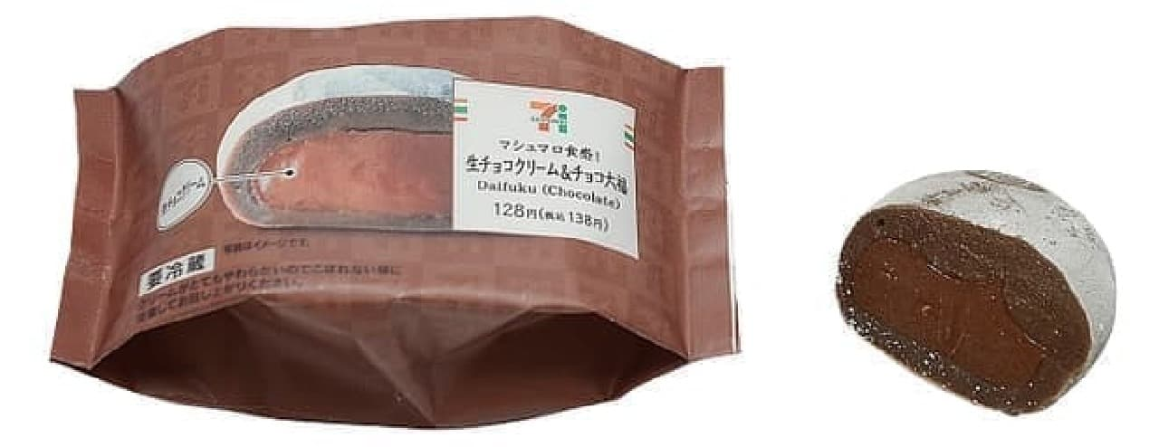 セブン-イレブン「マシュマロ食感!生チョコクリーム&チョコ大福」