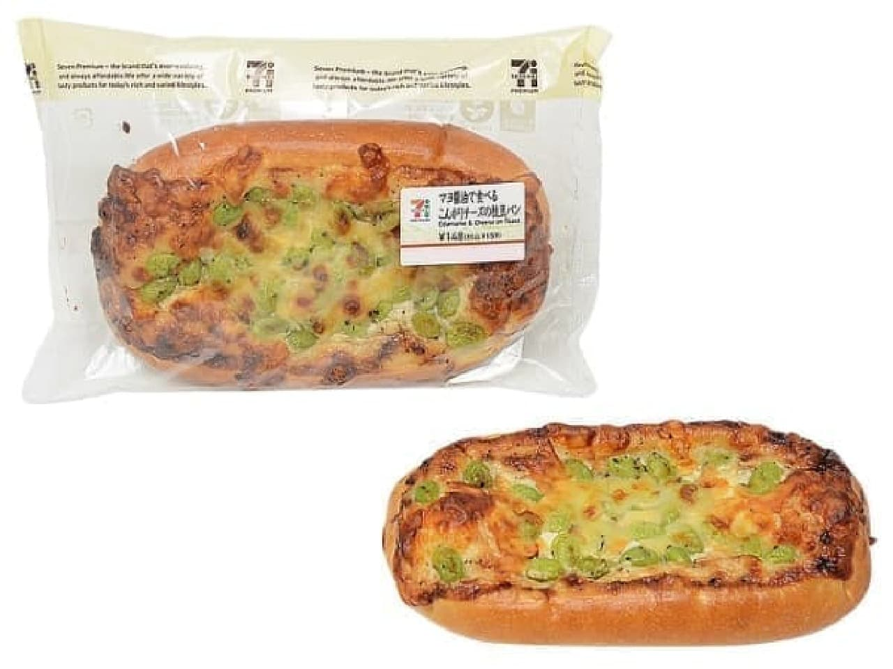 セブン-イレブン「マヨ醤油で食べる こんがりチーズの枝豆パン」