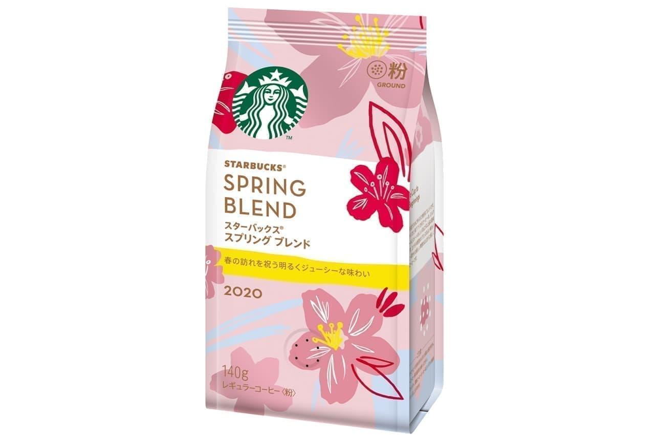 春季限定コーヒー「スターバックス スプリング ブレンド」