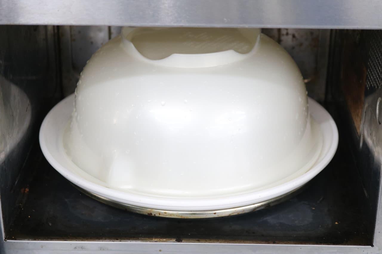 ホットケーキあんまんのレシピ