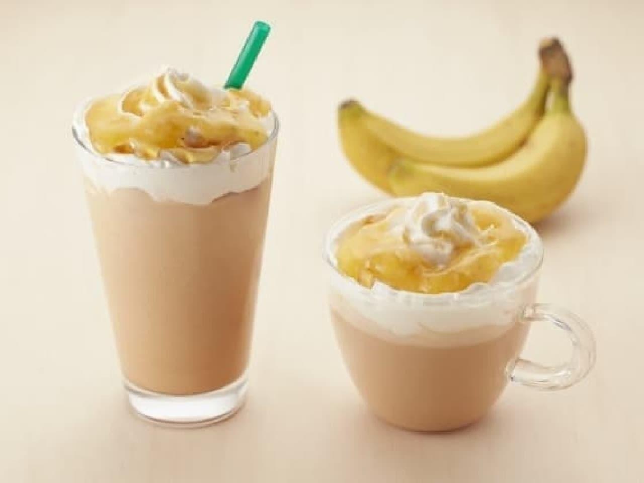 タリーズコーヒー「&TEA ハニーバナナロイヤルミルクティー」
