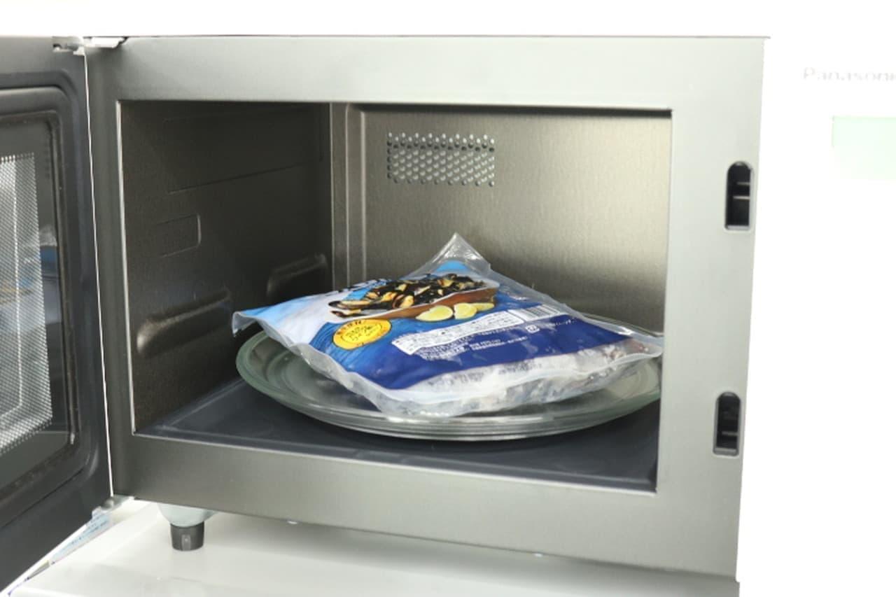 業務スーパー冷凍ムール貝