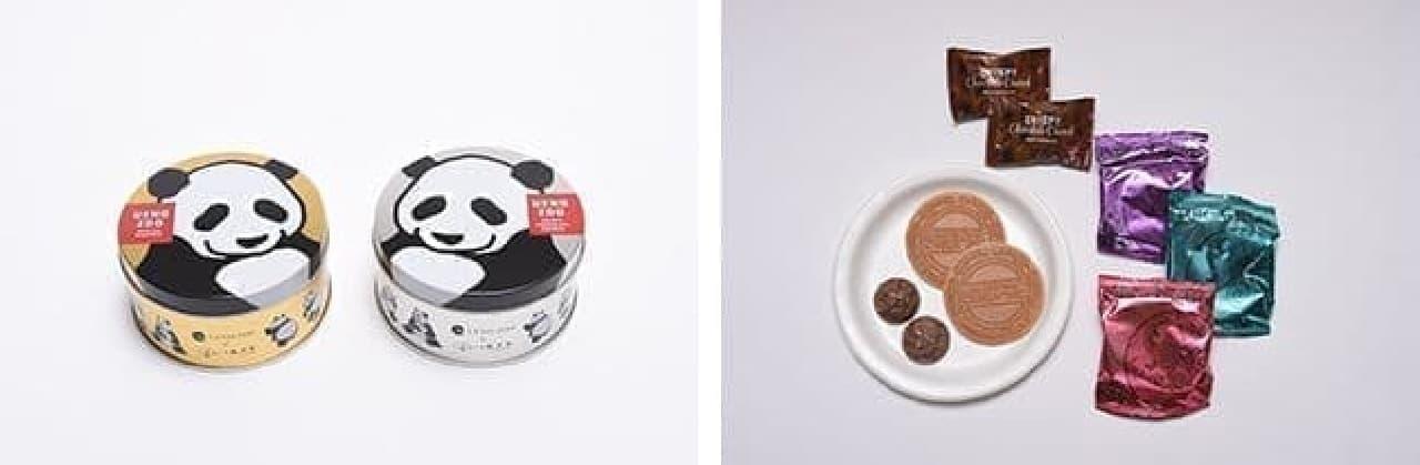 上野動物園「パンダ缶セット プティゴーフル&チョコクランチ」