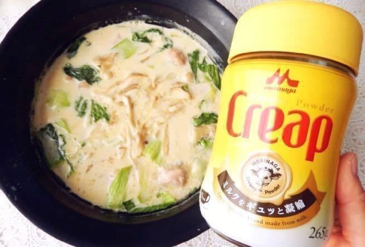 レシピ「濃厚クリープ白湯鍋」