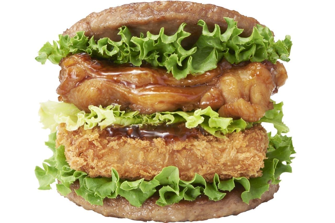 モスバーガー、4年に1度の「肉の日 Weeeeek!」