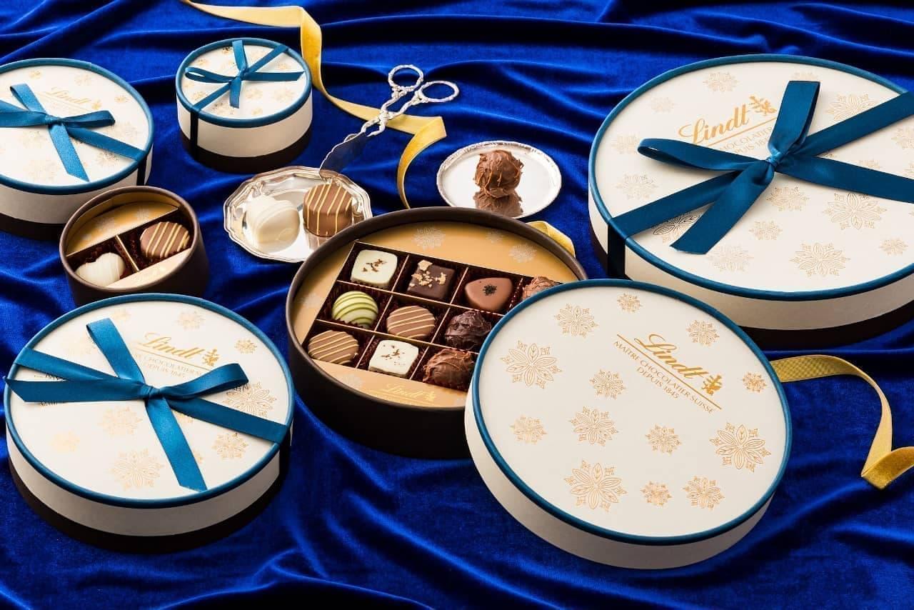 リンツチョコレートの「ホワイトデーコレクション2020」