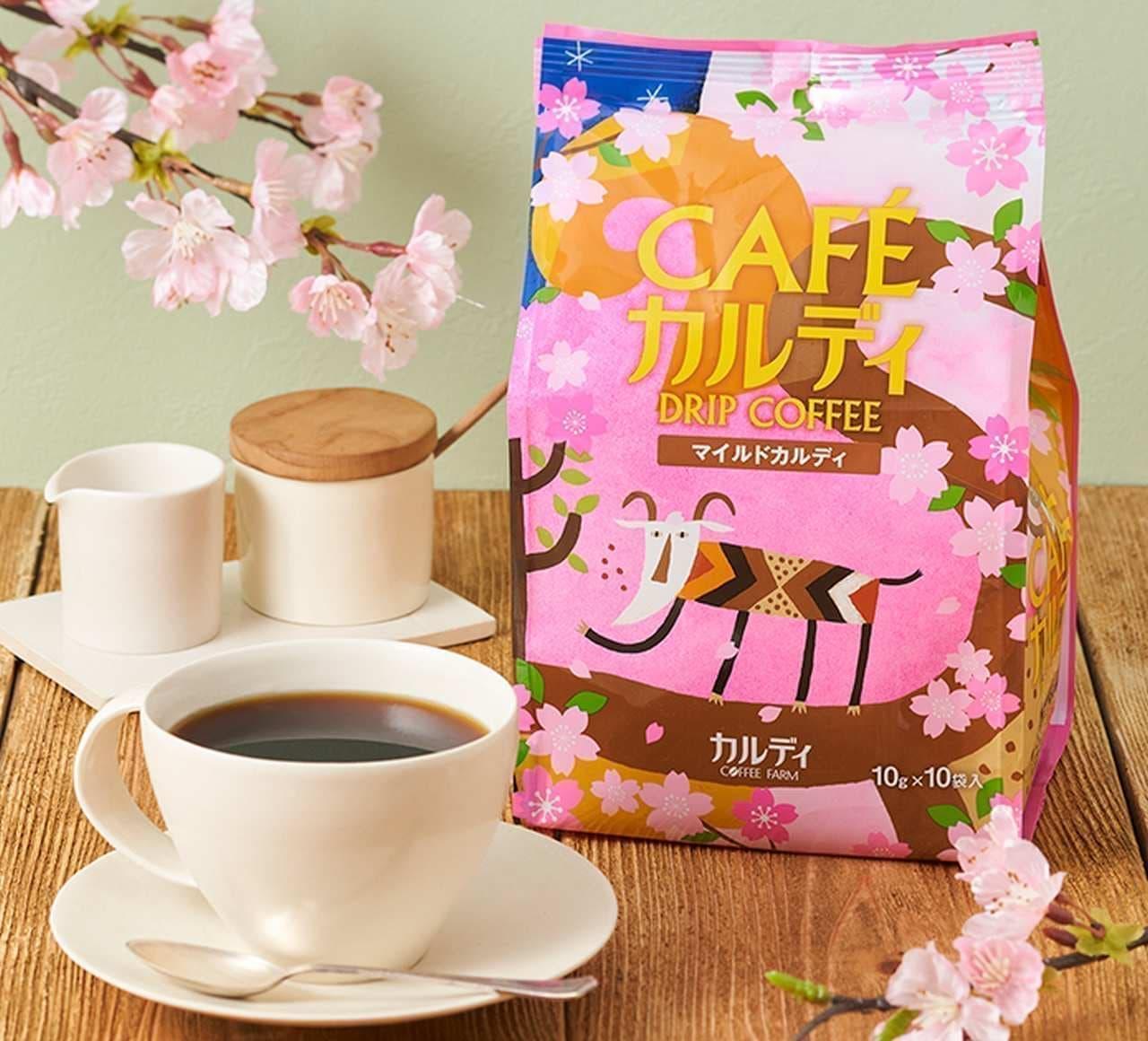 カルディ「カフェカルディ ドリップコーヒー マイルドカルディ(桜柄)」