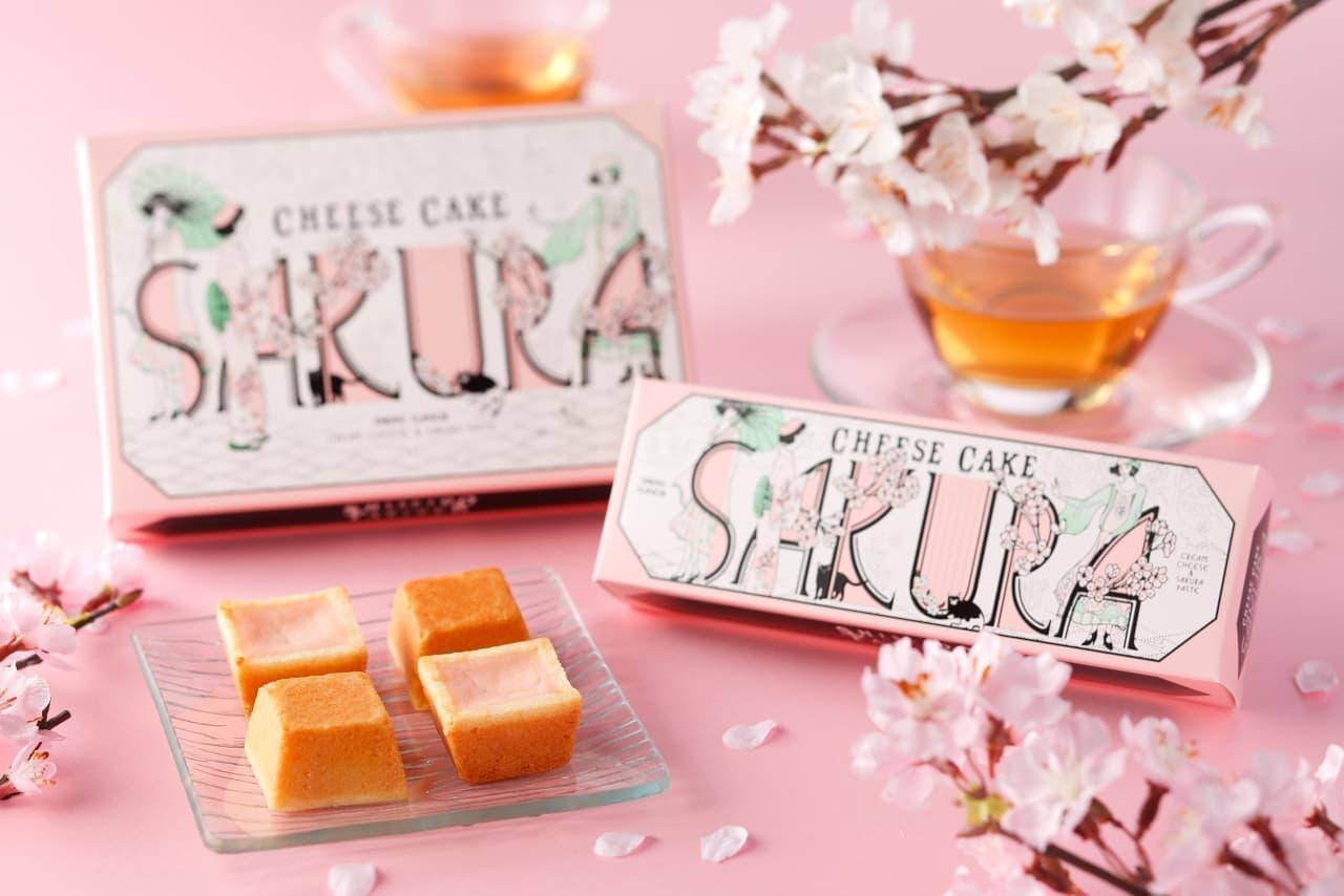 資生堂パーラーで「春のチーズケーキ(さくら味)」「春の手焼きチーズケーキ(さくら味)」