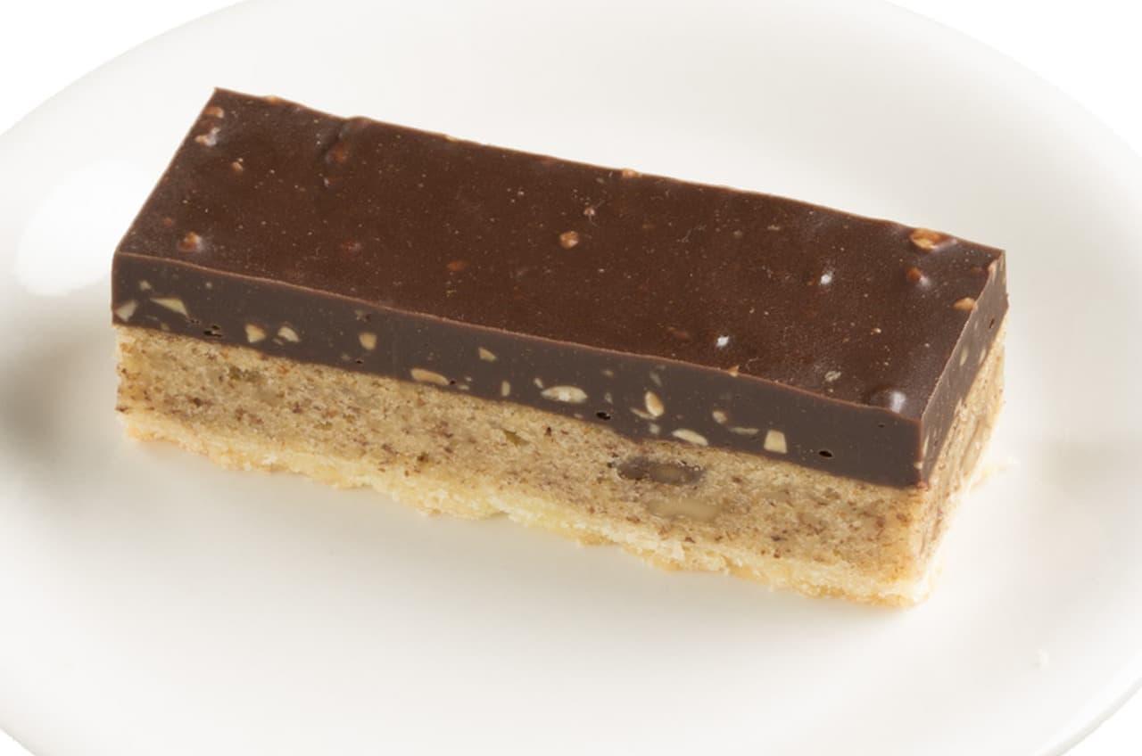 スシロー「ナッツ感じる生チョコタルト」