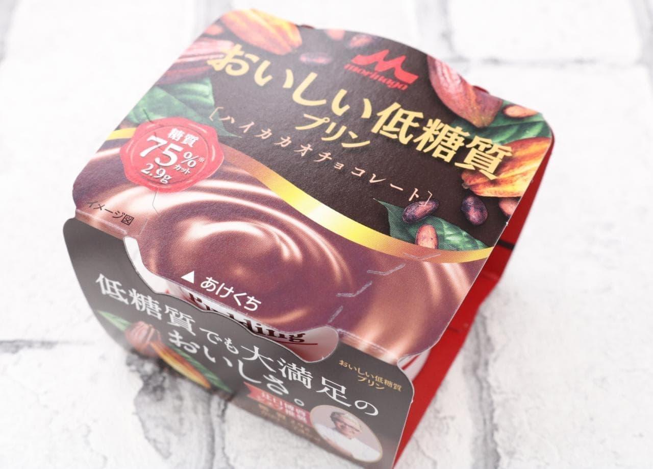 森永の「おいしい低糖質 プリン ハイカカオチョコレート」