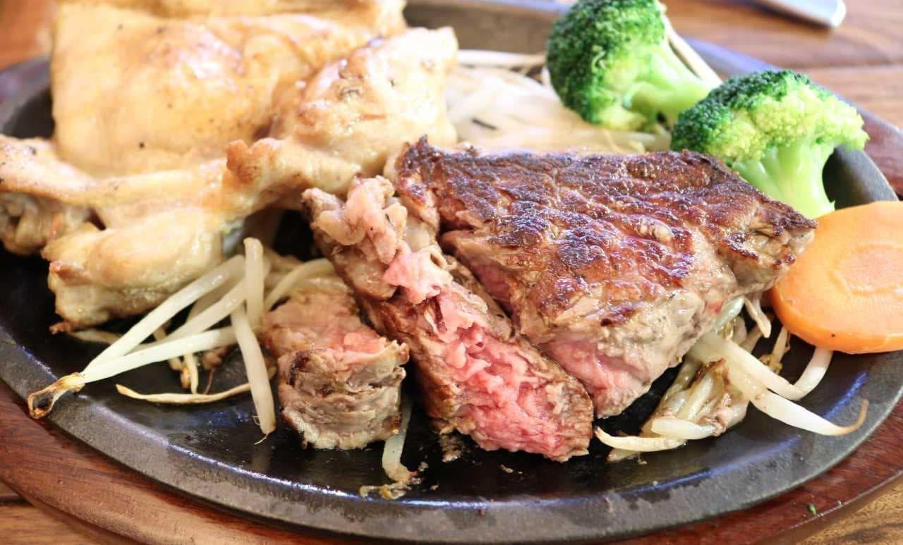 「筋肉食堂 渋谷店」のランチセット