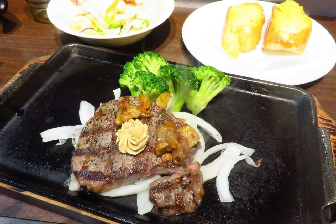 いきなり!ステーキ「レディースセット」