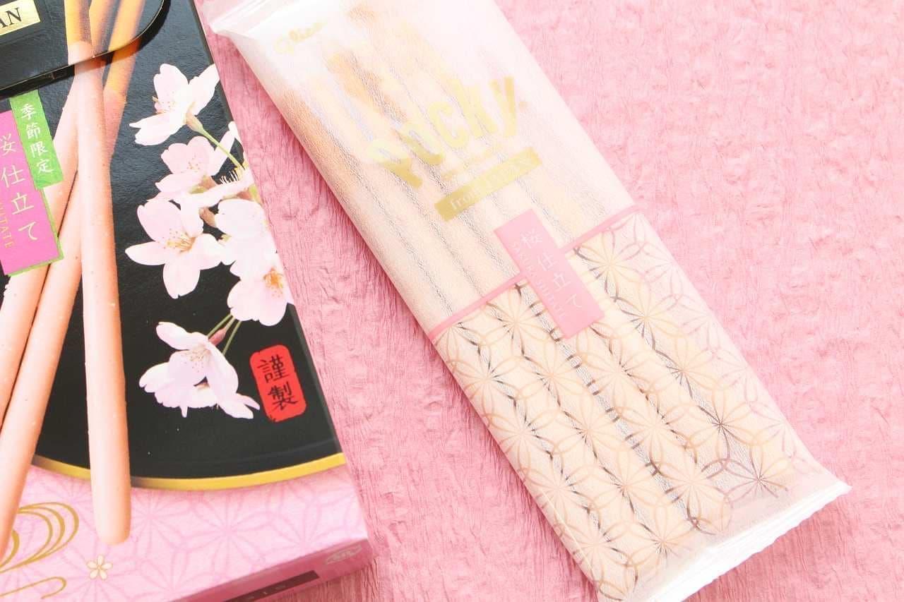 ポッキー from JAPAN<桜仕立て>