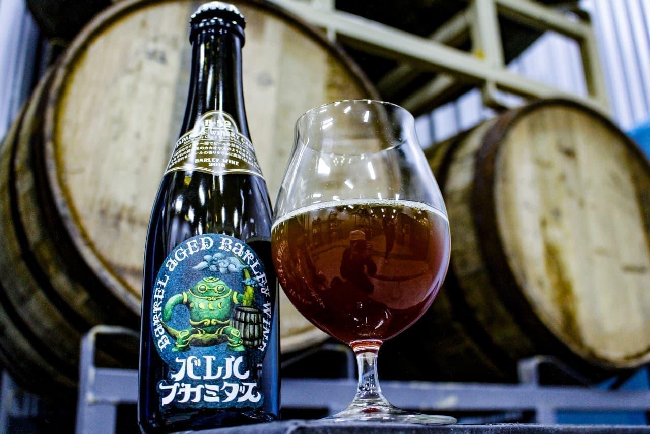 よなよな、ウイスキー樽で熟成された限定クラフトビール「バレルフカミダス バーレイワイン B-52」