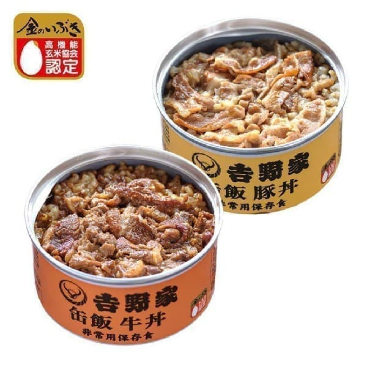 吉野家の牛丼缶詰
