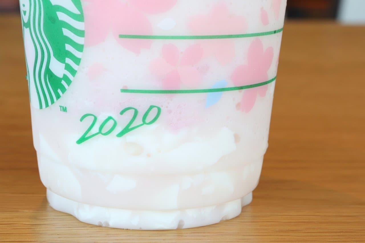 スターバックス「さくら ミルクプリンフラペチーノ」