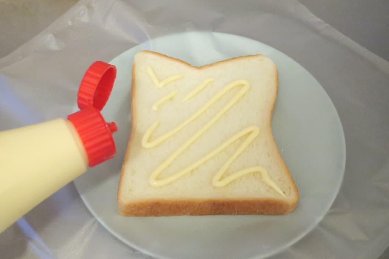 作り置き冷凍トースト
