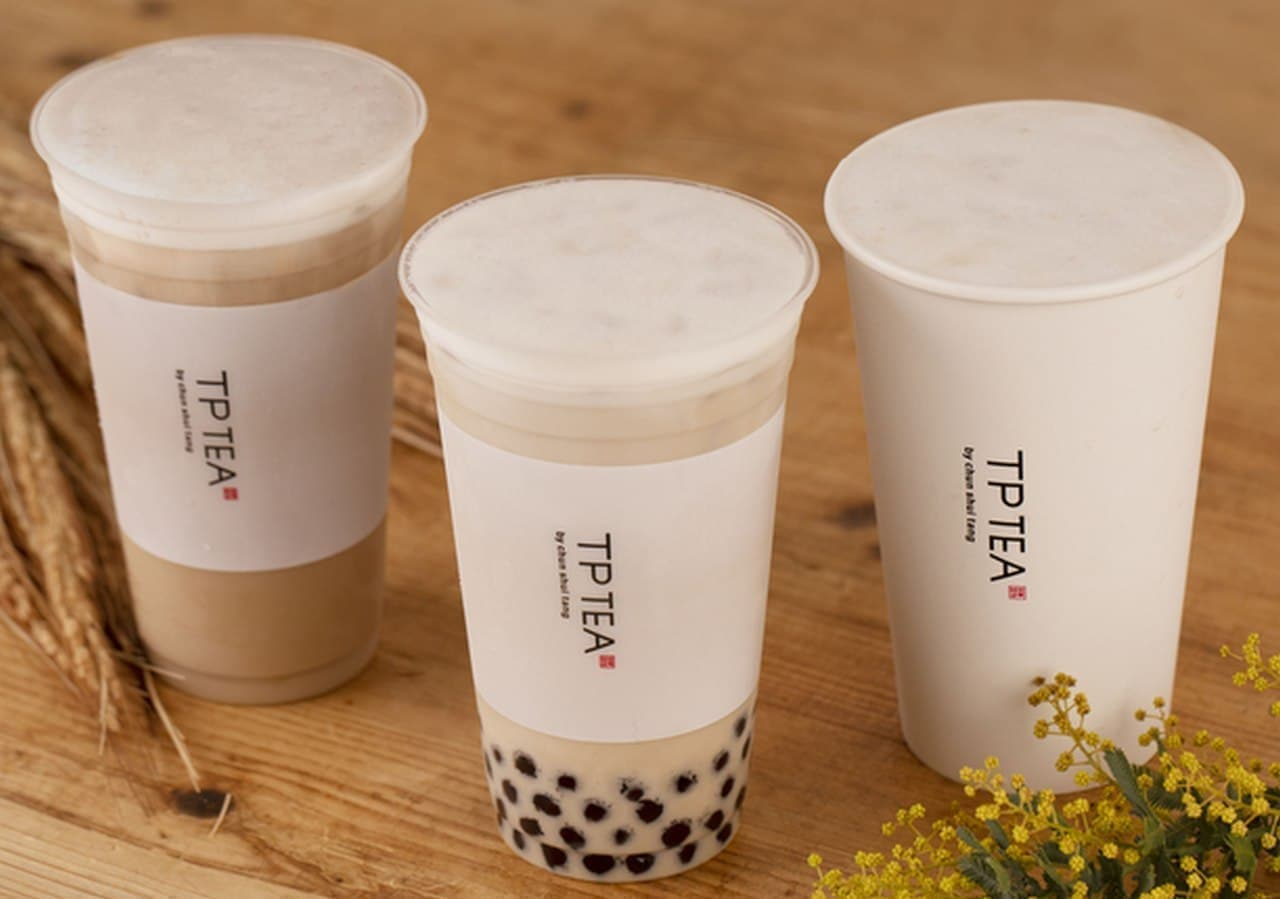 TP TEA「タピオカ麦茶ラテ」期間限定で