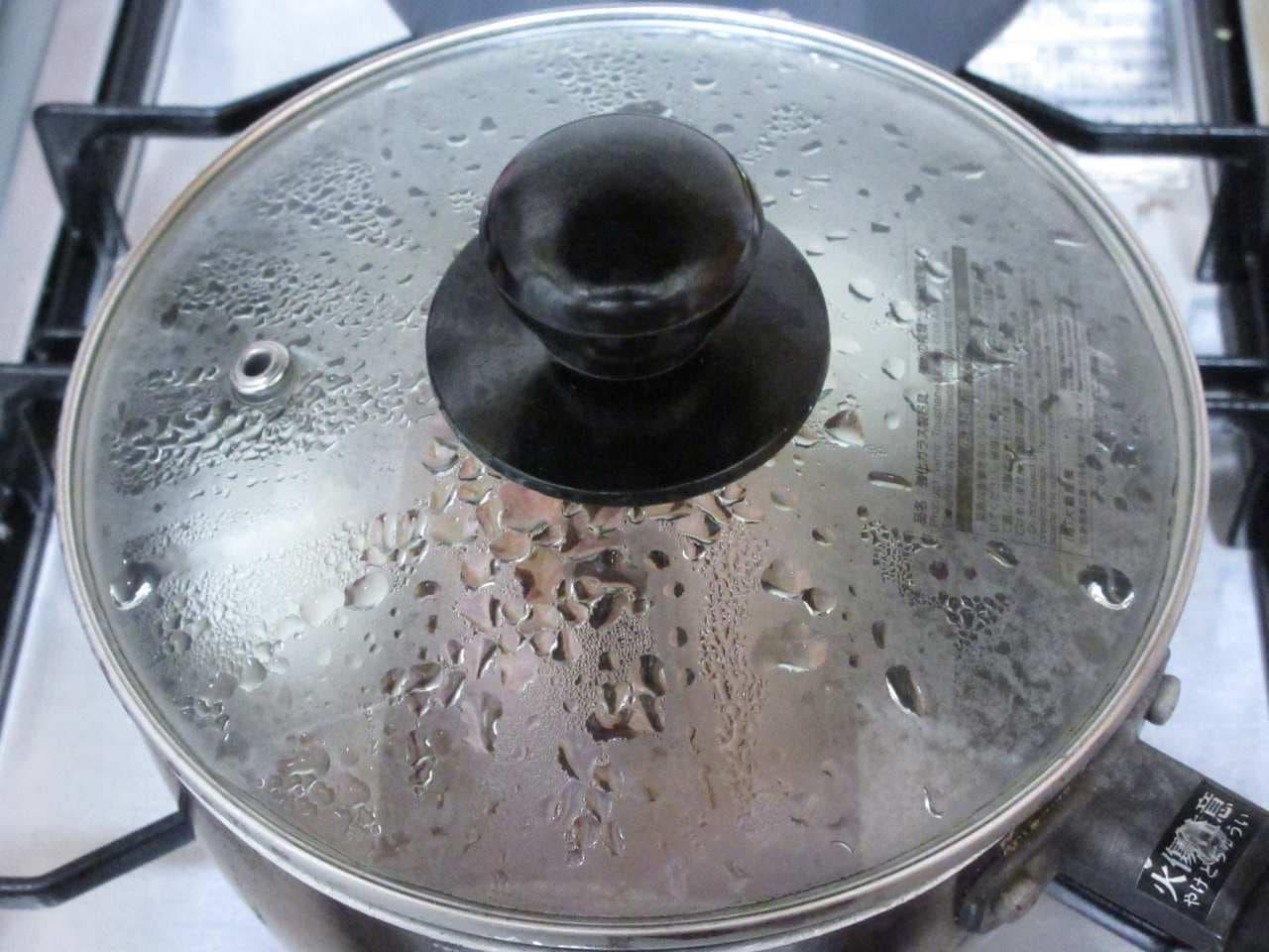 レシピ「鶏のさっぱり煮」