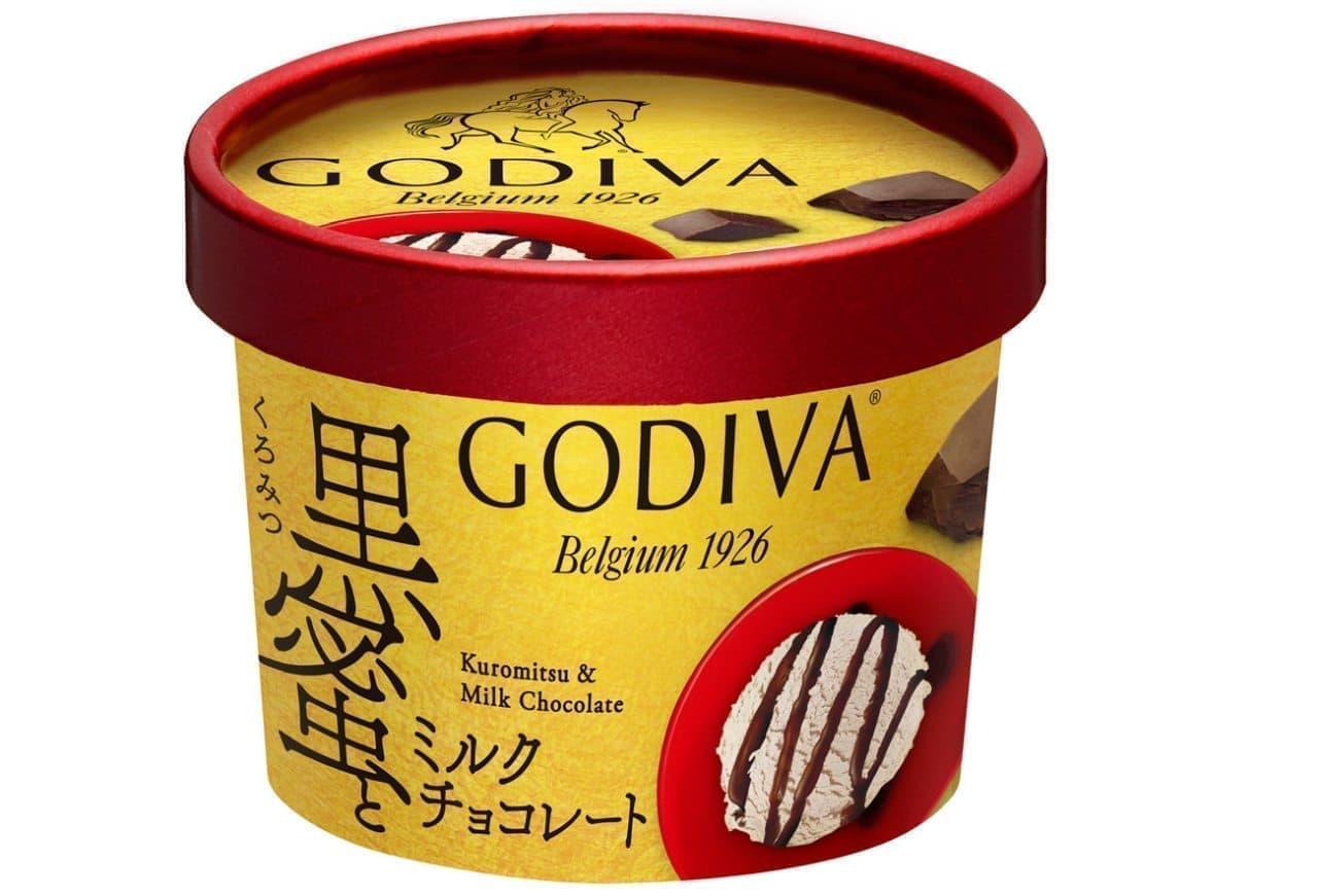 ゴディバ カップアイス「黒蜜とミルクチョコレート」