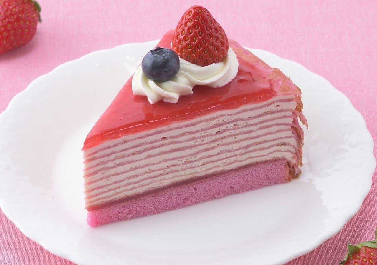 銀座コージーコーナー「苺のミルクレープ」