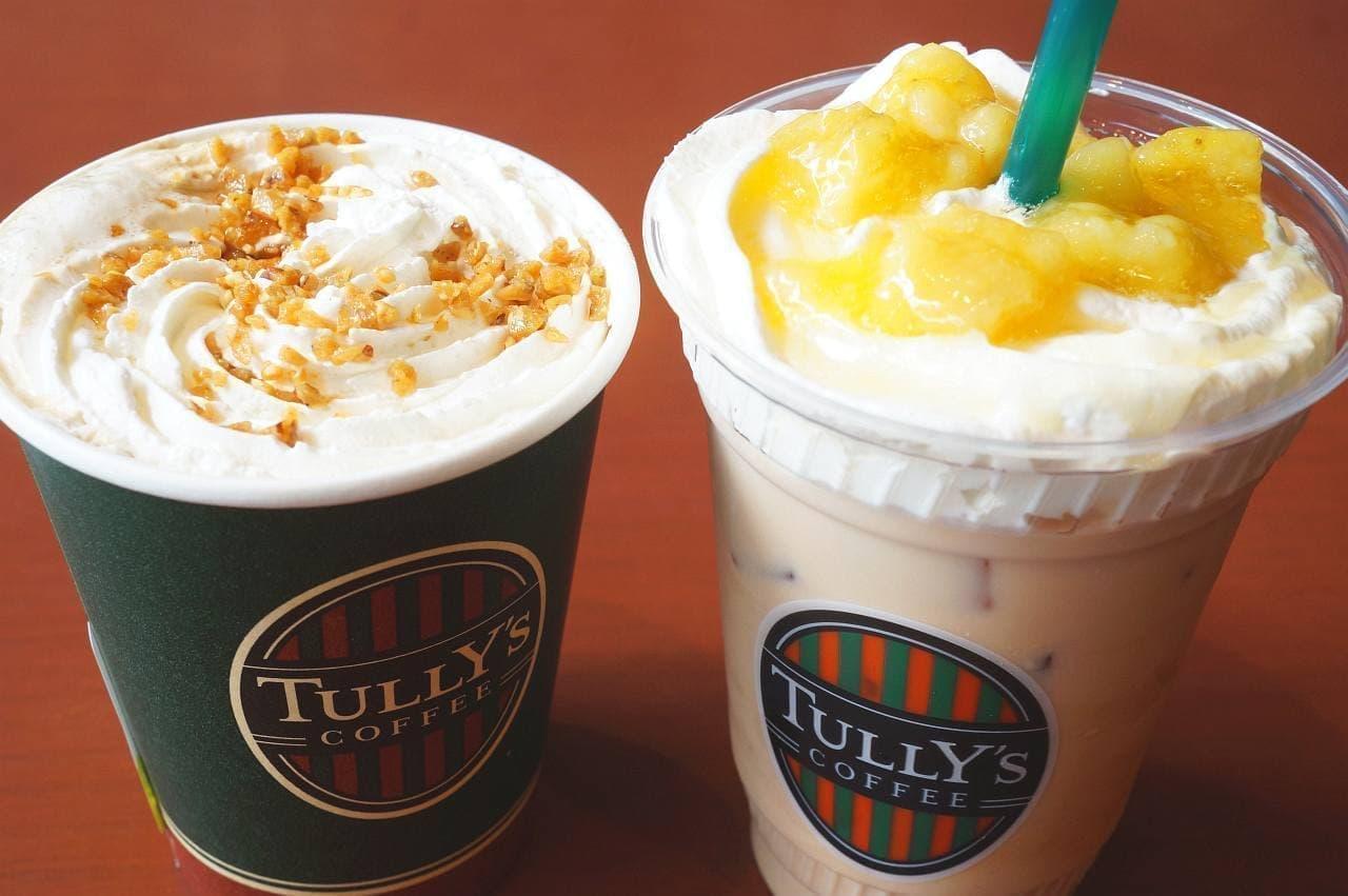タリーズコーヒー「アーモンドプラリネソイラテ」と「&TEA ハニーバナナロイヤルミルクティー」