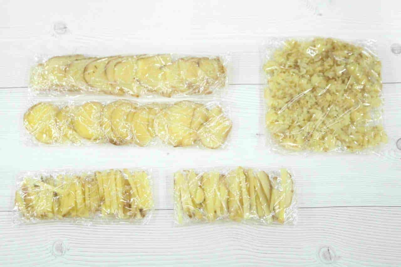 ショウガの冷凍保存方法