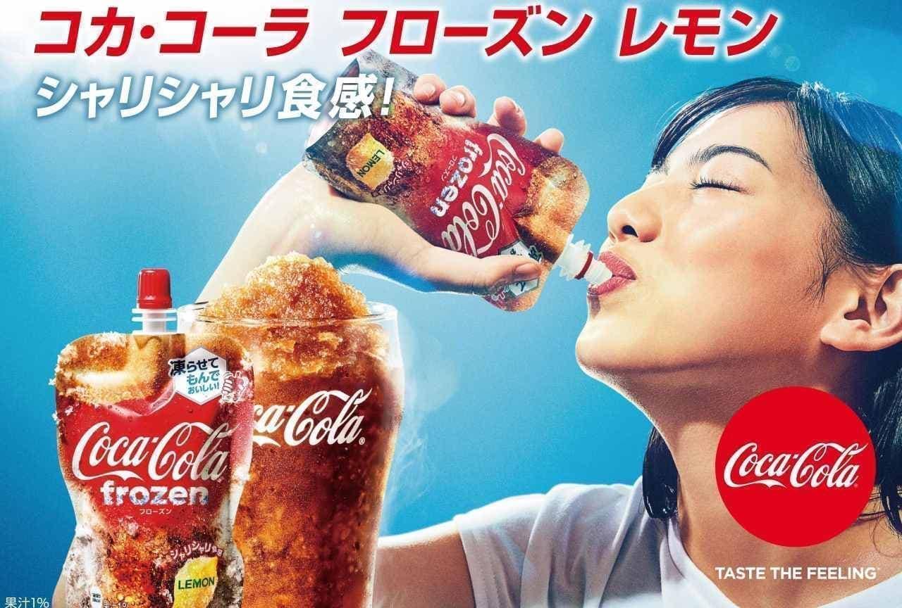 コラコーラ「コカ・コーラ フローズンレモン」