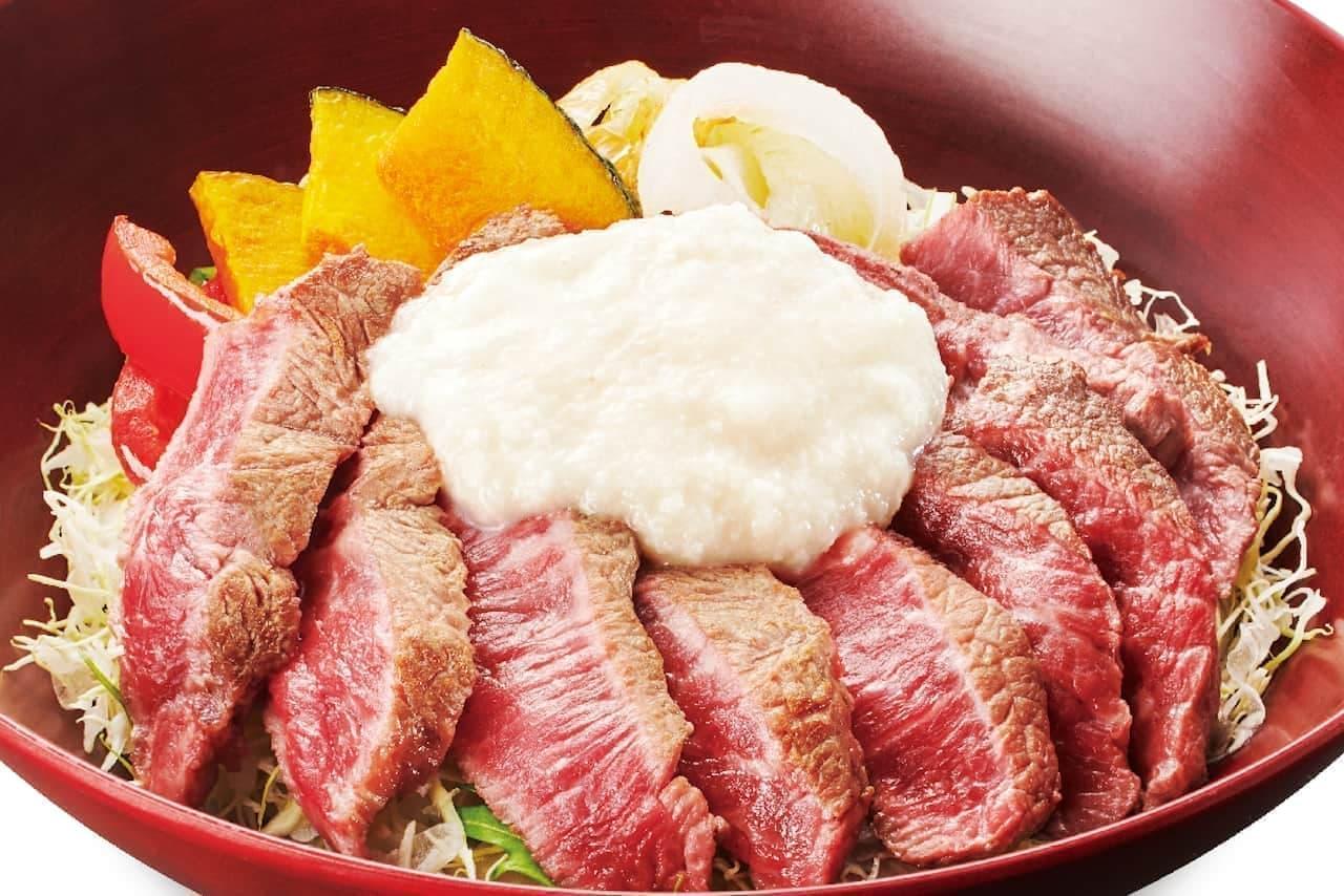 大戸屋に「ミスジステーキサラダ丼」と「ミスジステーキ定食」