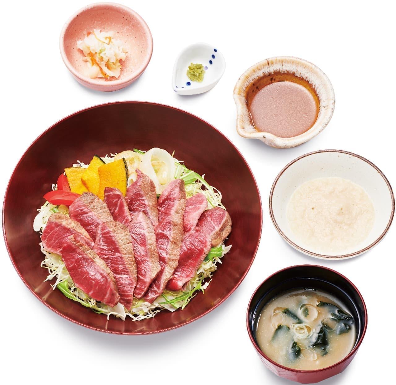 大戸屋「ミスジステーキサラダ丼」