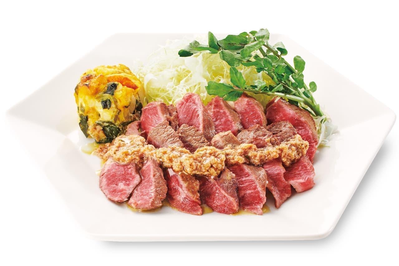 大戸屋「ミスジステーキ定食」