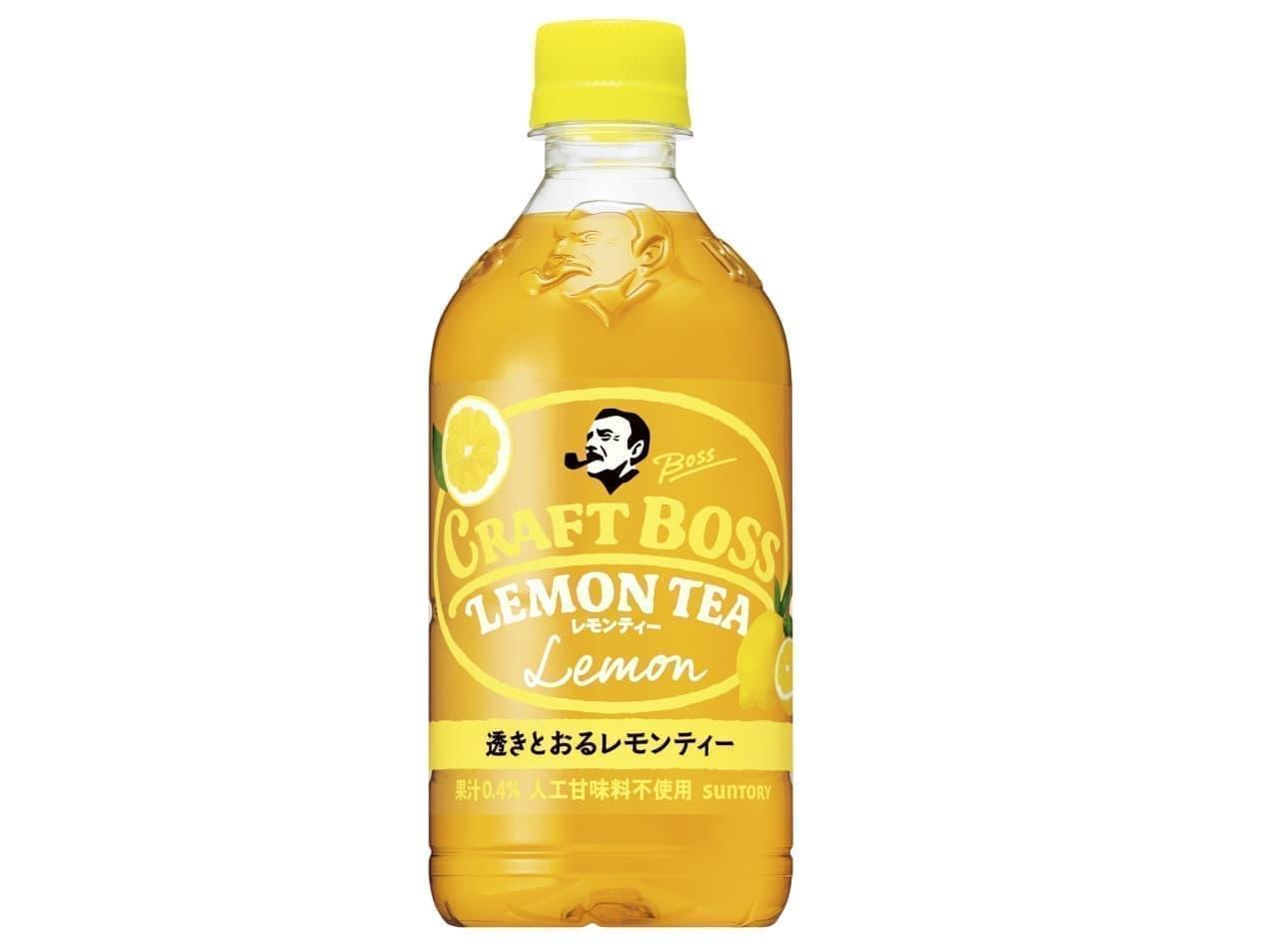クラフトボス紅茶シリーズ第3弾「クラフトボス レモンティー」