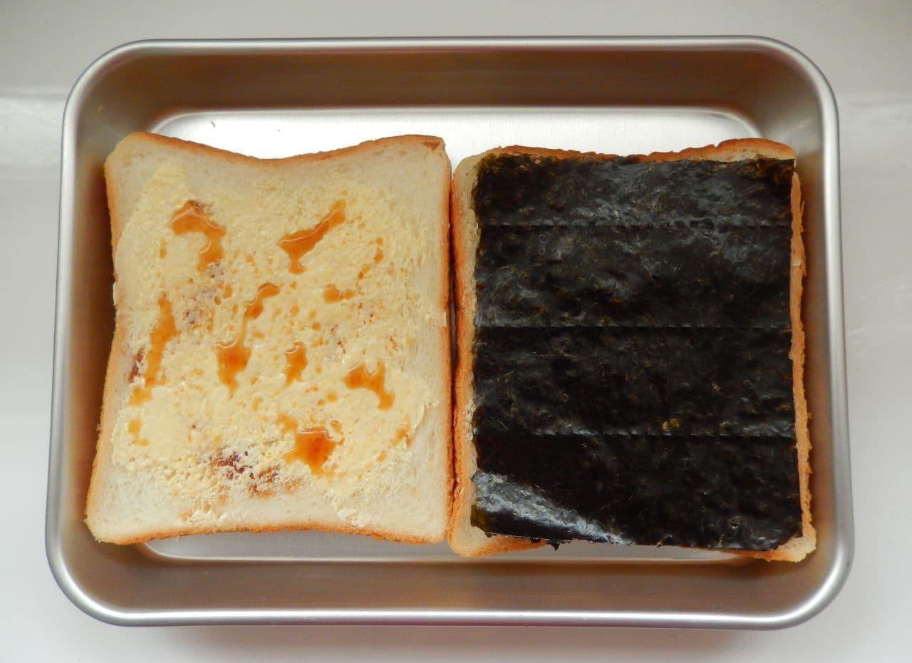 「食パンおつまみ」簡単レシピ